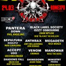 Metal All Stars – cel mai mare eveniment ROCK al anului 2014